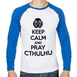 Молись Ктулху