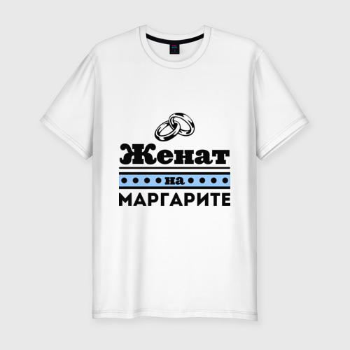 Мужская футболка премиум  Фото 01, Женат на Маргарите