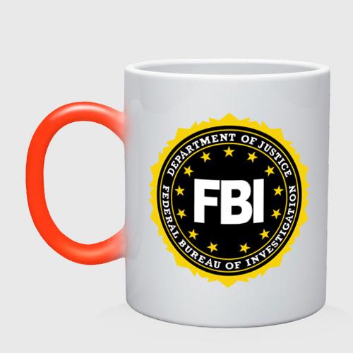 Кружка хамелеон FBI One фото