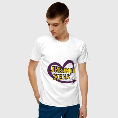 Мужская футболка хлопок Любимая жена Фото 01