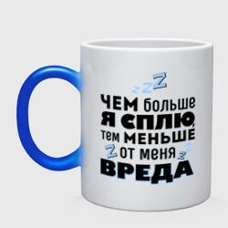 Меньше вреда - интернет магазин Futbolkaa.ru
