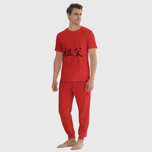 Мужская пижама хлопок Дедушка Фото 01