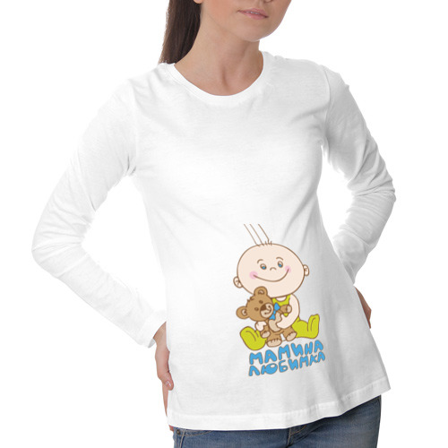 """Футболка для беременных с длинным рукавом """"Мамина любимка"""" - 1"""