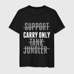 Carry only