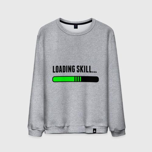 Loading skill