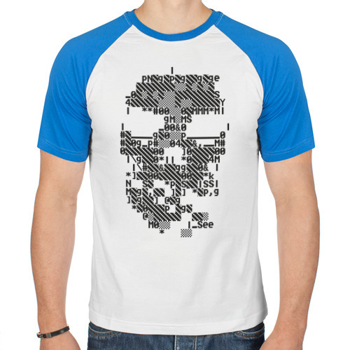 watch dogs skull