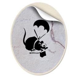 Parachute rat (Banksy) - интернет магазин Futbolkaa.ru