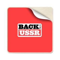 Back in the USSR - интернет магазин Futbolkaa.ru