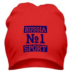 Russia №1