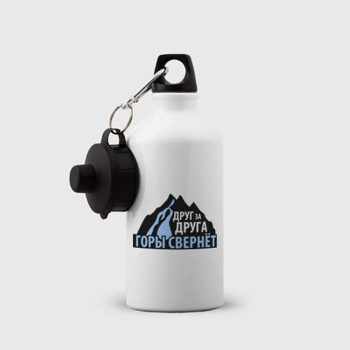 Бутылка спортивная  Фото 03, Друг за друга горы свернет