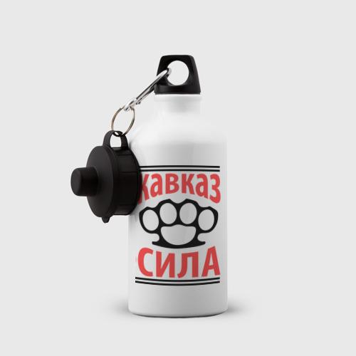 Бутылка спортивная  Фото 03, Кавказ - сила