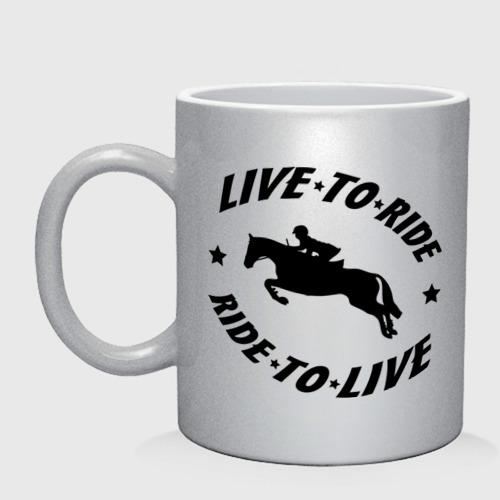 Live to ride - конный спорт - лошади