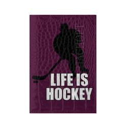 Life is hockey (Хоккей - это жизнь)