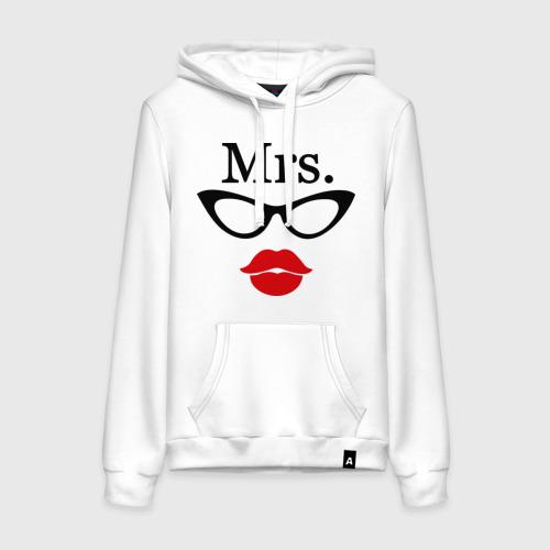 Миссис (парная)