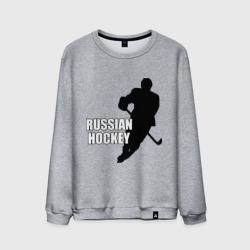 Russian hockey (Русский хоккей).