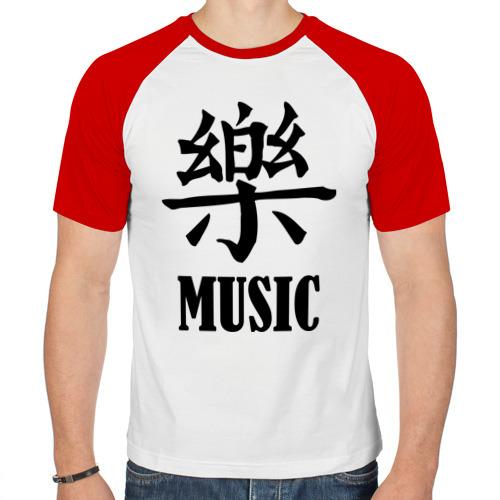 Мужская футболка реглан  Фото 01, Music (иероглиф)