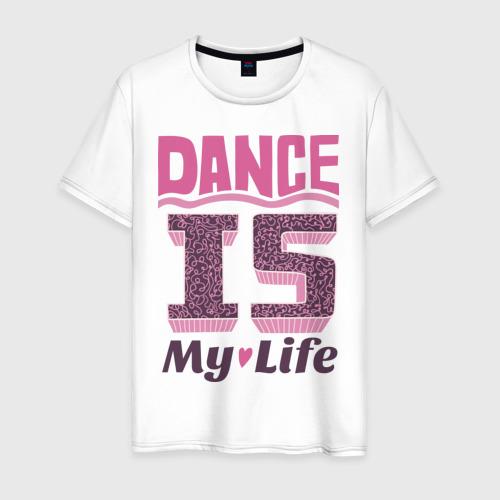 Мужская футболка хлопок Dance is my life