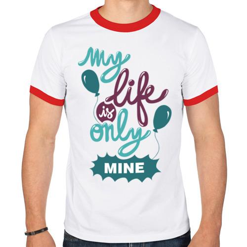 Мужская футболка рингер  Фото 01, My life is only mine
