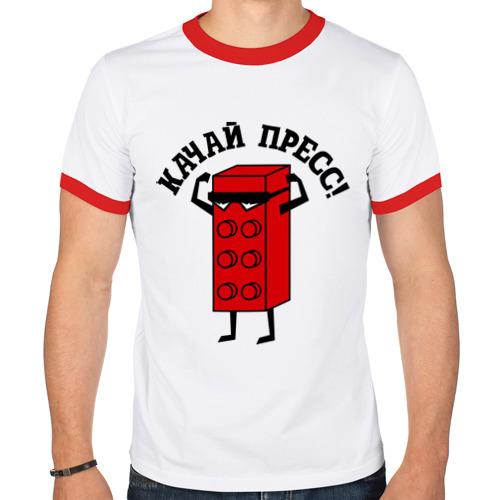 Мужская футболка рингер  Фото 01, Качай пресс