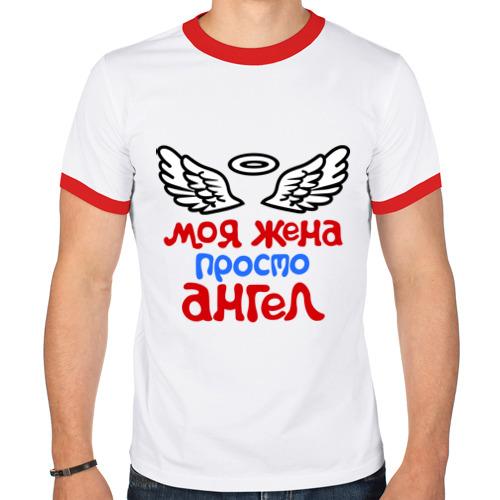 Мужская футболка рингер  Фото 01, Моя жена просто ангел