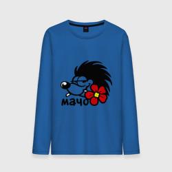 Игривый мачо - интернет магазин Futbolkaa.ru