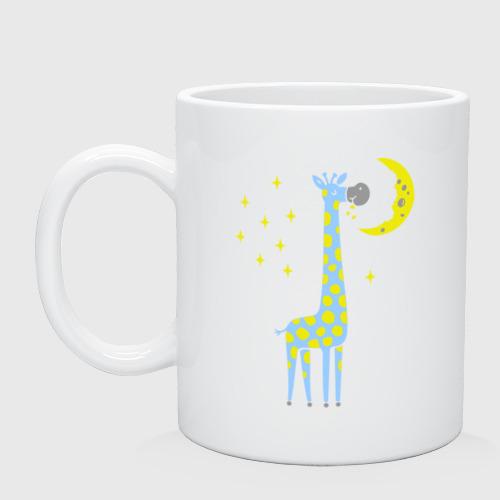Кружка Сказочный жираф Фото 01