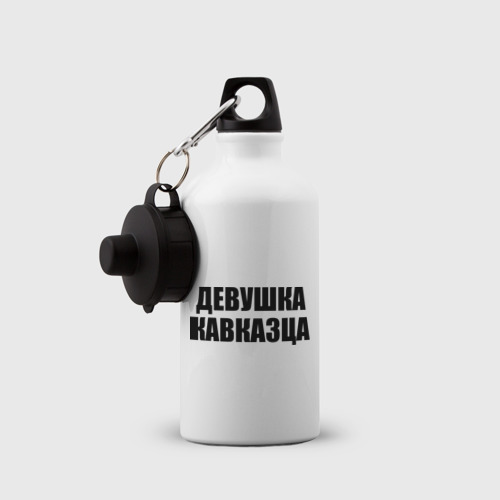 Бутылка спортивная  Фото 03, Девушка кавказца