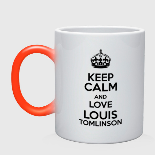 Кружка хамелеон  Фото 01, Keep calm and love Louis Tomlinson