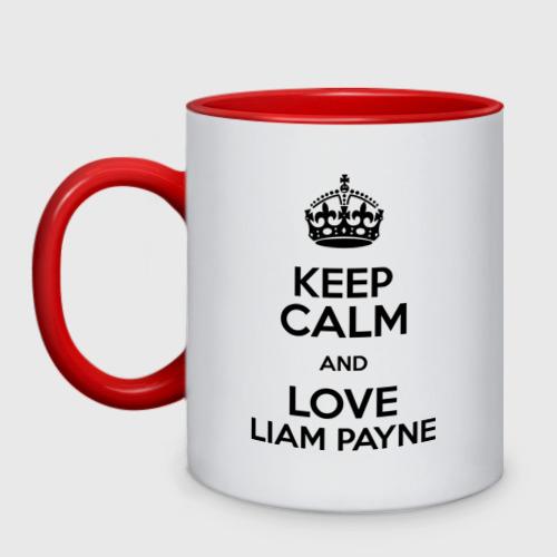 Кружка двухцветная Keep calm and love Liam Payne