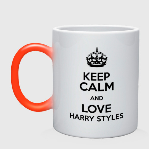 Кружка хамелеон Keep calm and love Harry Styles