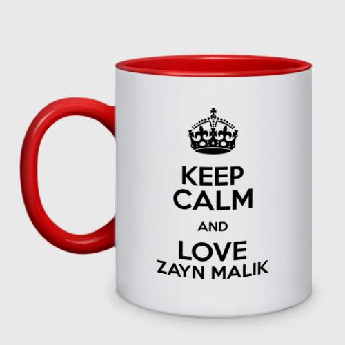 Кружка двухцветная Keep calm and love Zayn Malik