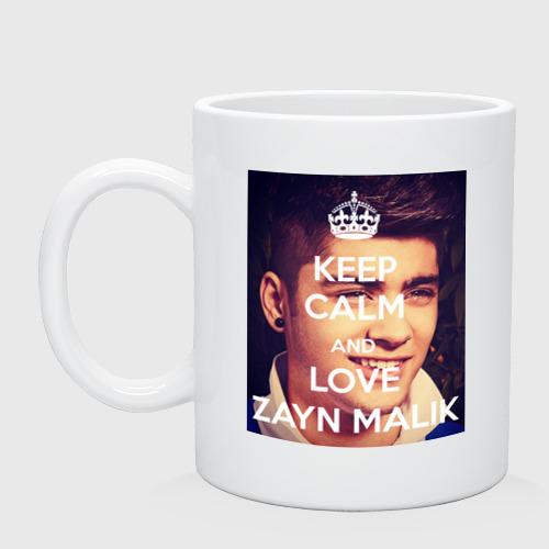 Кружка Keep calm and love Zayn Malik