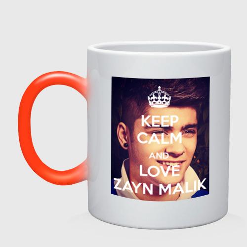 Кружка хамелеон Keep calm and love Zayn Malik
