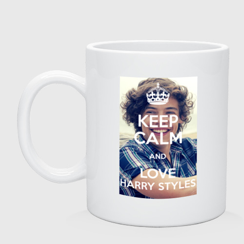 Кружка Keep calm and love Harry Styles