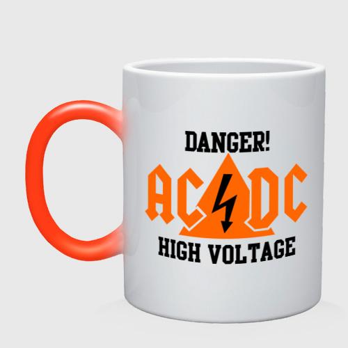 Кружка хамелеон ADCD high voltage