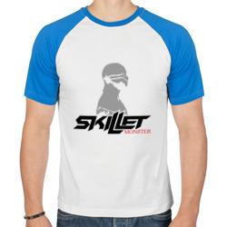Skillet monster