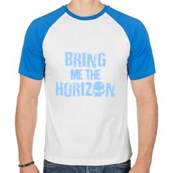 Bring me the horizon череп