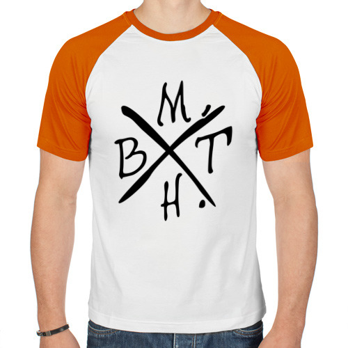 Мужская футболка реглан  Фото 01, BMTH