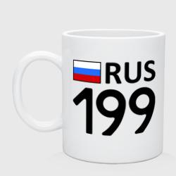 Москва (199)