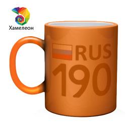 Московская область (190)