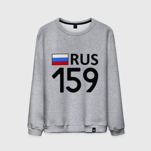Пермский край (159)