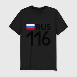 Республика Татарстан (116)