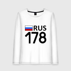 Санкт-Петербург (178)