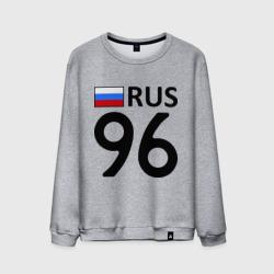 Свердловская область (96)