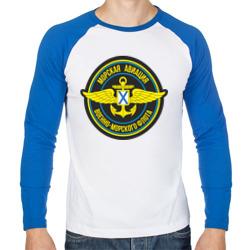 Морская авиация ВМФ