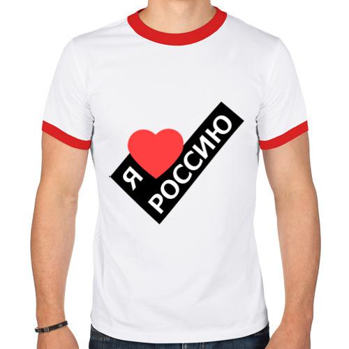 Мужская футболка рингер  Фото 01, Я люблю Россию