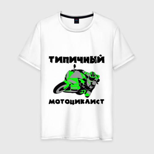 Мужская футболка хлопок Типичный мотоциклист