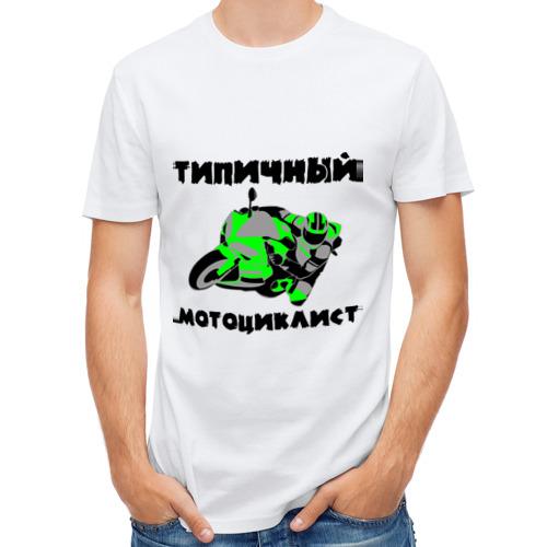 Мужская футболка полусинтетическая  Фото 01, Типичный мотоциклист