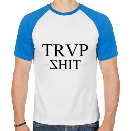 Мужская футболка реглан  Фото 01, trap shit
