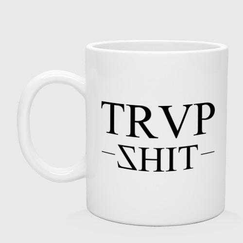 Кружка trap shit